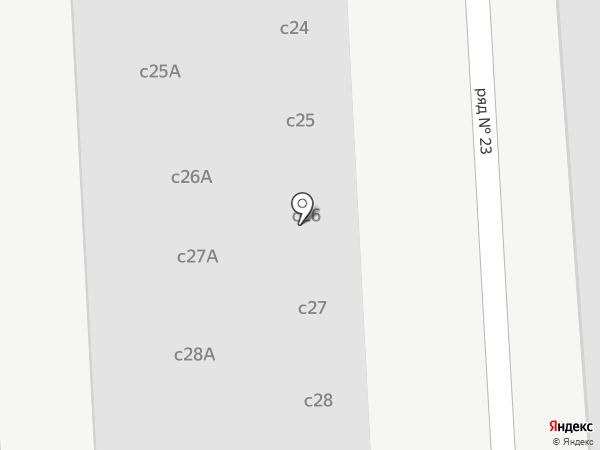 Элит Сервис на карте