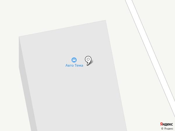 Авто Тема на карте