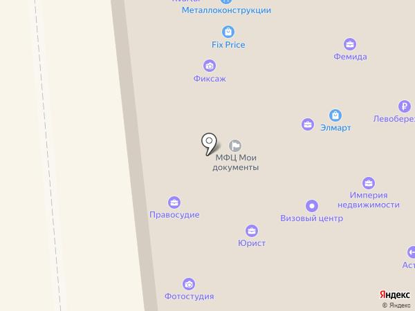 Сибцемремонт на карте