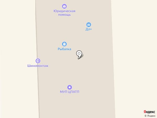 Маджеста на карте
