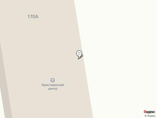 Христианский информационный центр на карте
