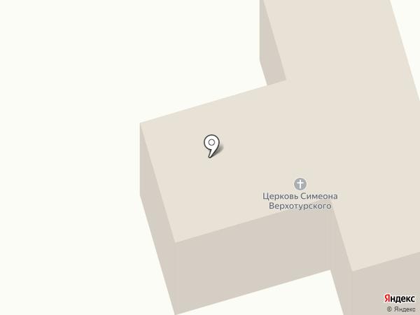 Храм во имя святого Симеона Верхотурского на карте