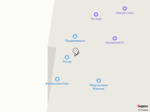 Авто букс на карте