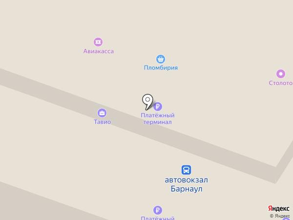 Телефон доверия, Автомобильные перевозчики Алтая на карте