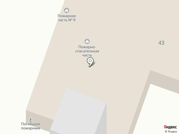 Пожарная часть №9 Центрального района на карте