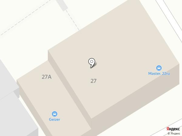 Авариийно-диспетчерская служба на карте
