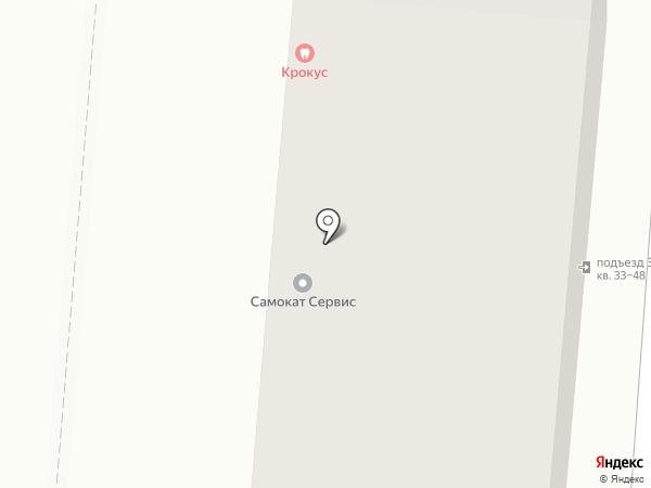 АгроСнаб Алтай на карте