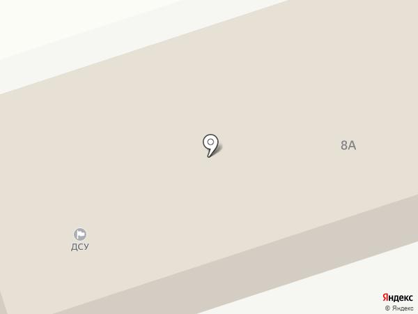 Алтайавтодор, Дорожно-строительное управление №7 на карте