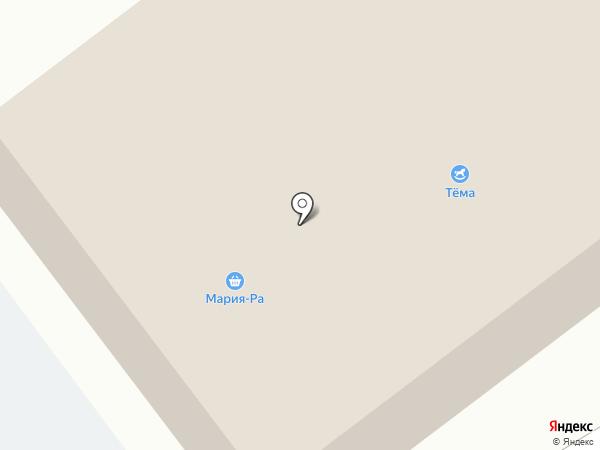 Душа Дома на карте