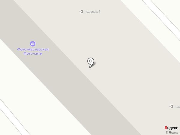 Фото-Сити на карте