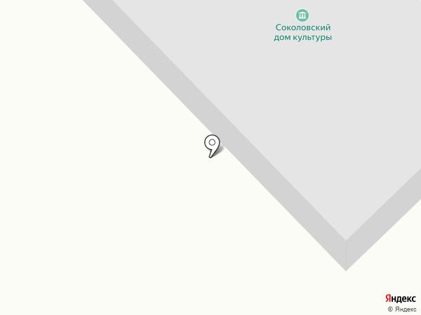 Соколовский дом культуры на карте