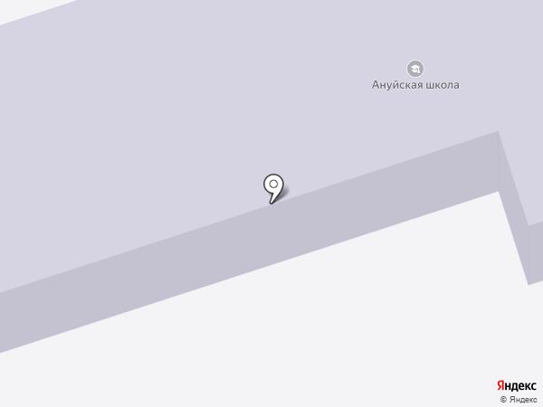 Ануйская средняя общеобразовательная школа на карте