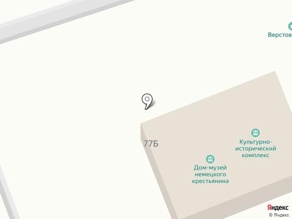 Музейный комплекс на карте