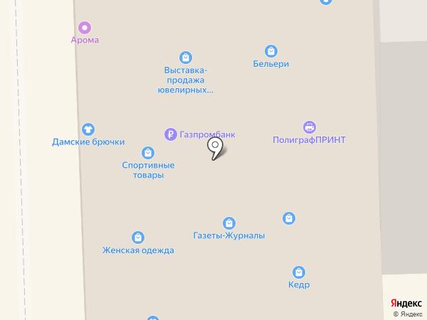 Аромаклуб на карте