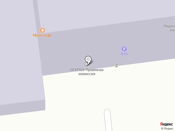 Томский государственный педагогический колледж на карте