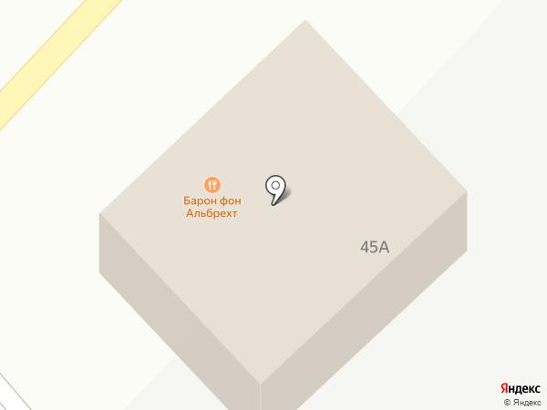 Пивной барон на карте