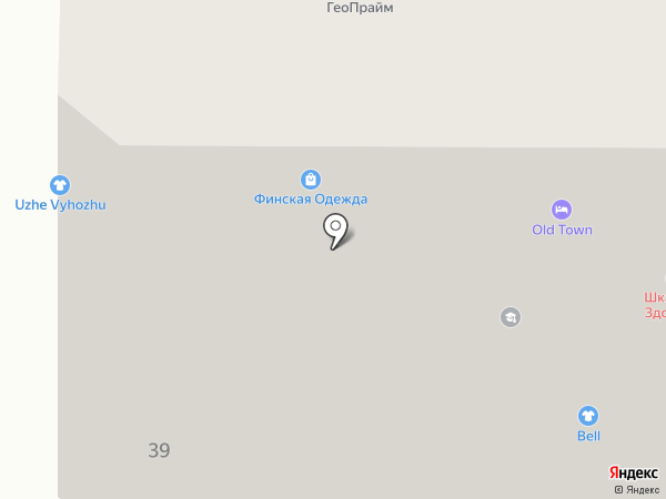 Центр репродуктивного здоровья доктора Спириной на карте