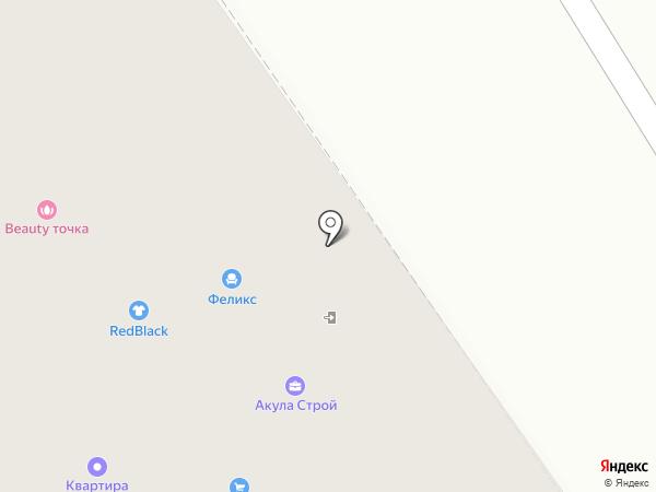 Белый Сервис на карте