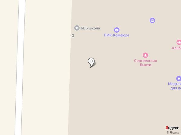 VATAVA MEKUSE на карте