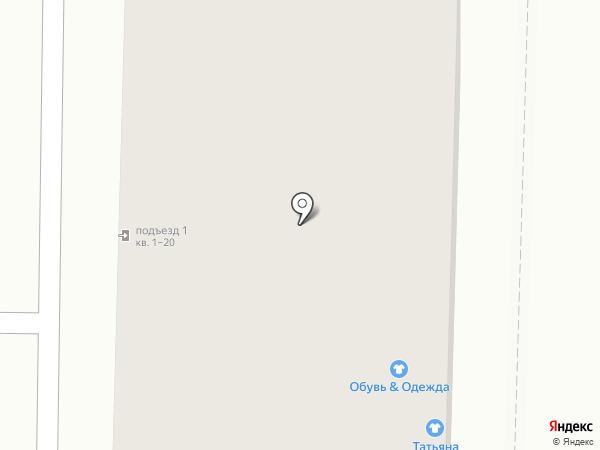 Ателье70 на карте