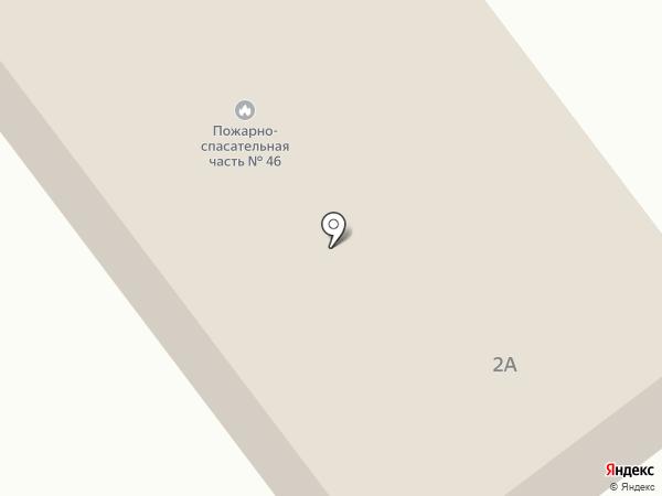 Пожарная часть №46 на карте