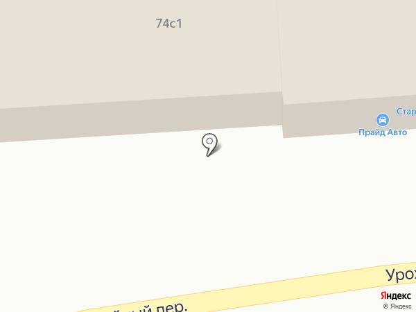 Прайд авто на карте