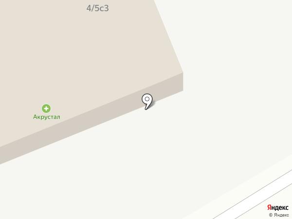 Султан-Т на карте