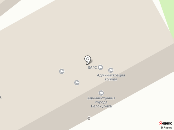 Администрация г. Белокурихи на карте