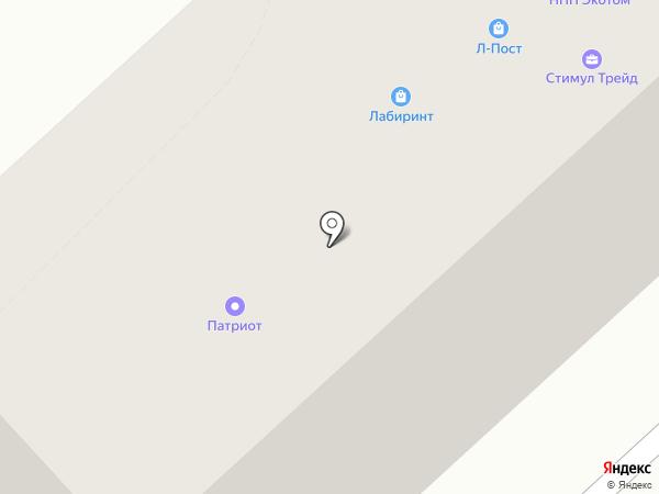 ЭКМО на карте