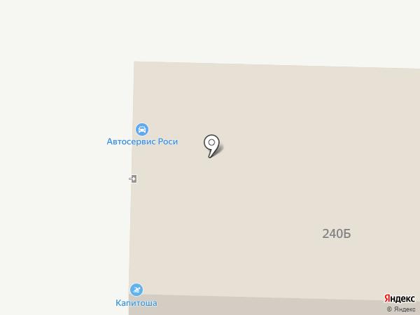 ЮристПлюс на карте
