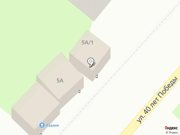 Азалия на карте