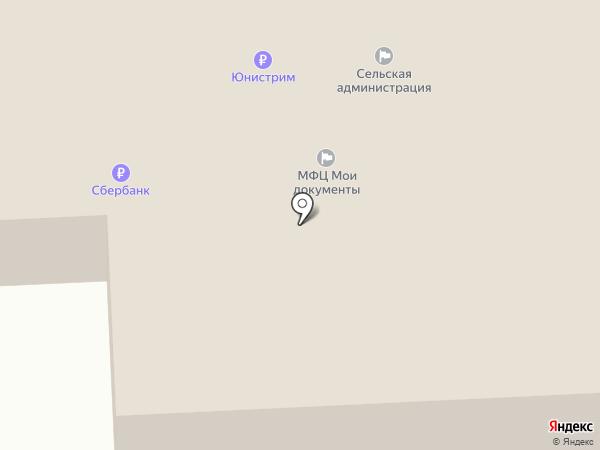 Администрация Кировского сельсовета Смоленского района на карте