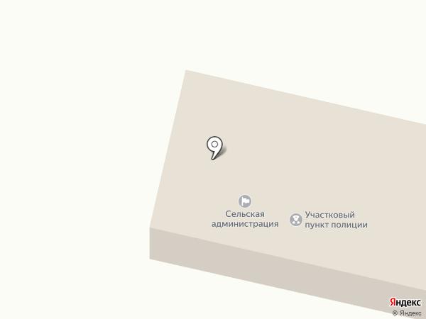 Администрация Верх-Обского сельсовета Смоленского района на карте