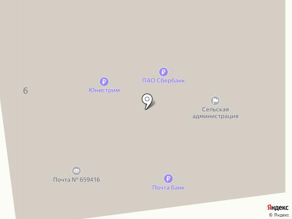 Администрация Новочемровского сельсовета на карте