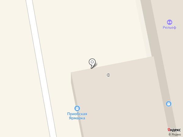 Горячий хлебушек на карте