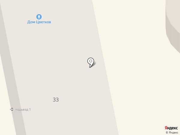 Трёшка на карте