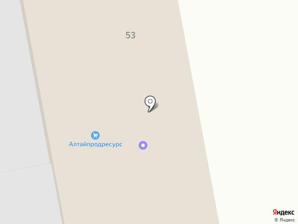 Затерянный рай на карте