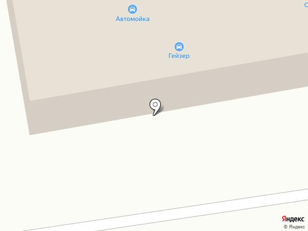 На Трофимова на карте