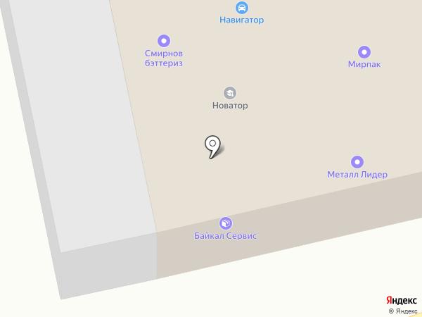 Сервис-групп на карте