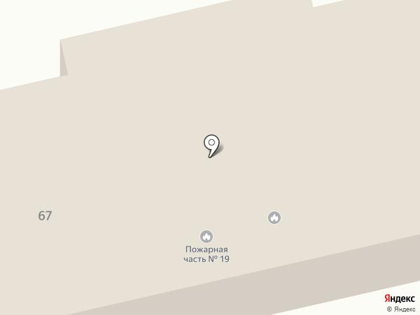 Пожарная часть №19 на карте