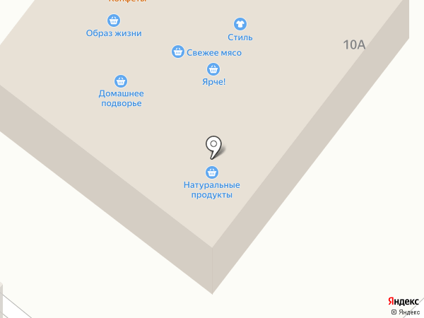 Корзинка Димитрия на карте