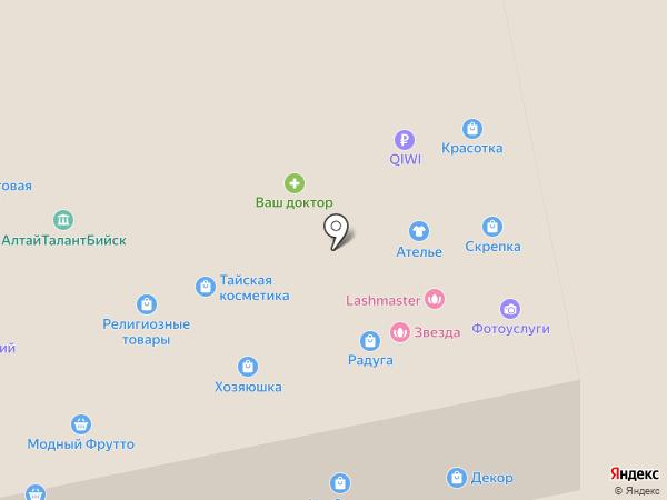 Простые наличные на карте