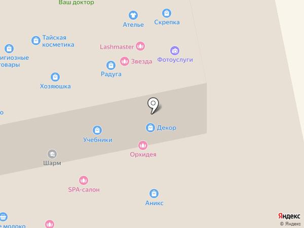 Модный на карте