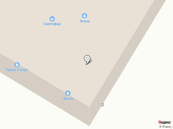 Арена на карте