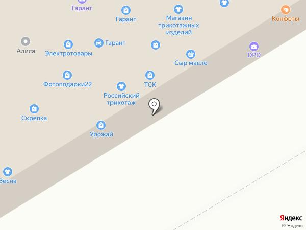 Триас на карте