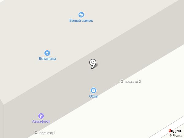 Авиафлот на карте