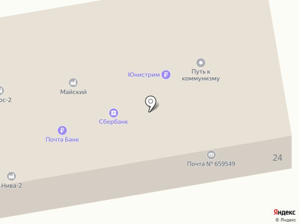 Колос-2 на карте