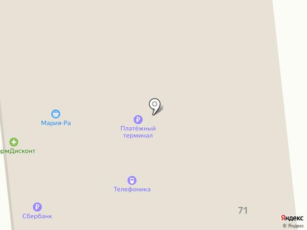 Магазин сотовых телефонов на карте