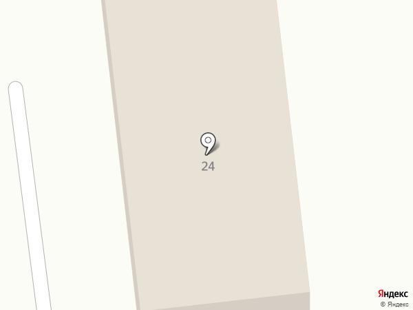 Аптека №41 на карте