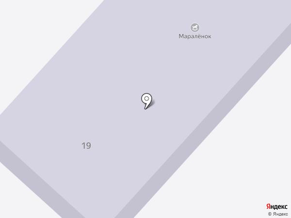 Маралёнок на карте